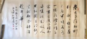 朱连城 书法