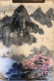 福生 山水画