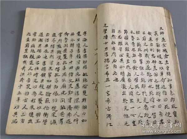 日本抄本《群谈采余》一册,明人倪绾所撰。文化甲子年抄,存一册,不分卷。