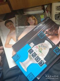 百花争春(1.2.3全套三册全)百名人体模特艺术造型