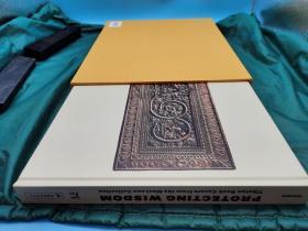 2012年英文原版封面封底凹凸浮雕工艺 原函布面套盒《法相缕金~藏文经籍的夹经板浮雕艺术》顶级喜马拉雅艺术图册 、书顶刷金、一本令人惊叹的画册,超过二百件早期藏传佛教的护经板、,高清晰印刷,长方大8开,书品全新,,木雕护经板,旨在保护脆弱的藏传佛教经文文本。从11到14世纪,历代僧侣将佛教经文的智慧