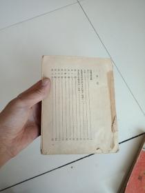 脂砚斋红楼梦辑评