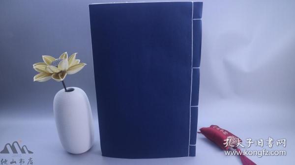 """《前漢書》卷二十五、二十六、二十七上(半頁十行二十一字白口左右雙邊,框高22.5cm寬15.3cm,開本31.3cm*19.7cm,竹紙,附考證,130個筒子頁)是書與清乾隆武英殿本格式完全一致,版心上方無""""乾隆四年???,疑為同治或光緒年間某書局仿殿本,本冊內容為郊禮志、天文志、五行志;是書鐫刻精細,大開本版面大氣,用紙較一般竹紙白,刻印俱臻上乘 [史書 前漢書 武英殿本 內府本 局本 大開本]"""
