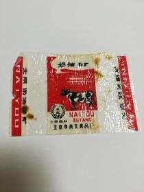 丰收牌,奶油酥糖,北京奶油酥糖