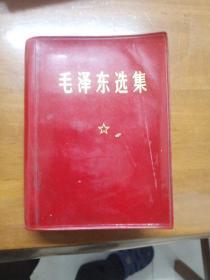毛泽东选集一卷本2