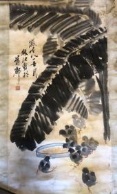 傅振江 国画