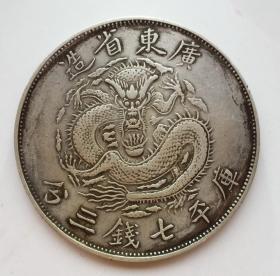 老银元保真直径3.9厘米厚0.25厘米重26.7克,急售亏出;;;;;