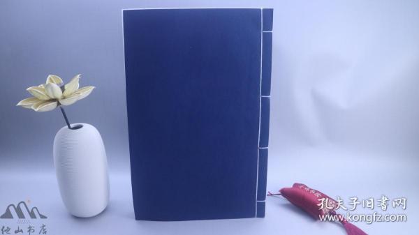 """《前漢書》卷十六十七十八(半頁十行二十一字白口左右雙邊,框高22.5cm寬15.3cm,開本31.3cm*19.7cm,竹紙,附考證,148個筒子頁)是書與清乾隆武英殿本格式完全一致,版心上方無""""乾隆四年???,疑為同治或光緒年間某書局仿殿本,本冊內容是世系表;是書方字鐫刻精細,大開本版面大氣,用紙較一般竹紙白,刻印俱臻上乘 [史書 前漢書 武英殿本 內府本 局本 大開本]"""