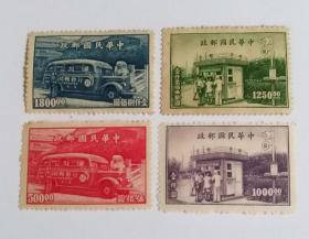 民国邮票民特2 行动邮局全新邮票