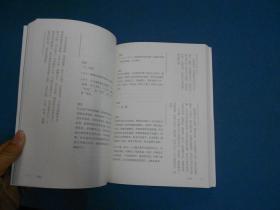 中信国学大典:史记-16开