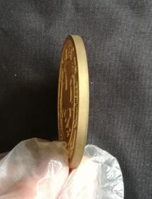 80年代:马踏飞燕内蒙古旅游纪念大铜章美品