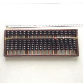4老物件17位老式旧算盘民俗怀旧实木算盘子教学计数摆件收藏