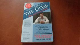 THE GOAL, THIRD REVISED EDITION
