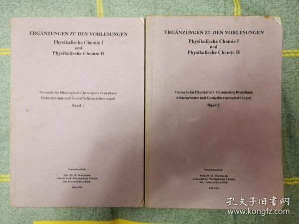 Physikalische Chemie I&II 物理化学I&II