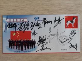 时代楷模纪念封,11位上过天的航天员签名封