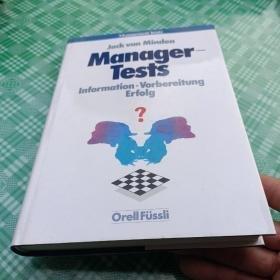 Manager - Tests