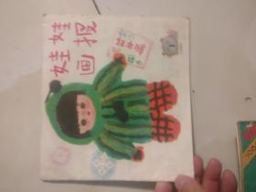 娃娃画报   (1985年第1期)8--85品批量上书、