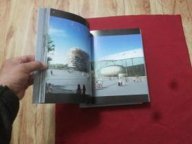 天津市建筑设计院设计作品系列:TADI工程方案: 工程设计卷 方案创作卷 (盒装两册全)16开本,整体5.5厘米厚