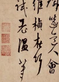 危素楷书陈氏方寸楼记卷。纸本大小28.88*390.44厘米。宣纸原色仿真,微喷复制