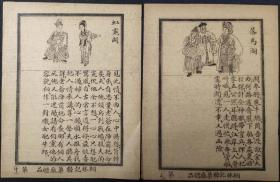 民国老上海桐林糖厂赠送戏剧故事老广告画一组六枚A21