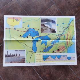 挂图《五大湖及其沿岸地区》长76Cm,宽52Cm