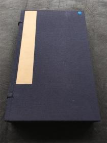 《竹书统笺》全书共计4册1函全,木刻大开本,首页衬纸修复,保存完好,品相精美,内容完整,字迹清晰。《竹书统笺》为徐文靖所著编年体史书。