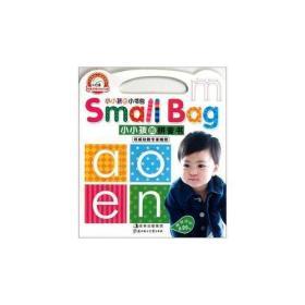 小小孩的小书包--小小孩的拼音书