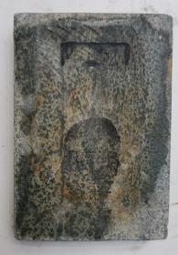 大沱石,一字池平板