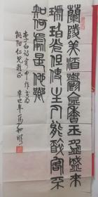 马和顺 原南京艺术学院党委书记、副教授马和顺书法。乳山市冯家镇东马家庄村
