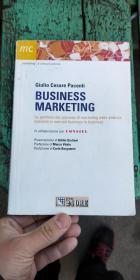 法文原版BUSINESS MARKETING