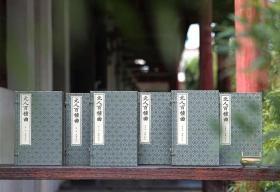 明版雕虫馆煌煌巨著《元人百种曲》(又名《元曲选》) 六函四十八巨册  手工宣纸  宋锦函套装