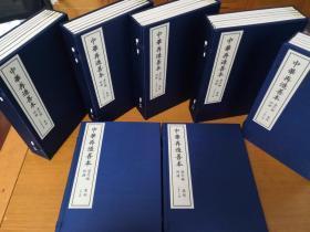 《词谱》清康熙时,陈廷敬、王奕清等奉康熙命编写,以万树《词律》为基础,纠正错漏,并予以增订,826词牌,2306体。《四库全书总目》誉之为