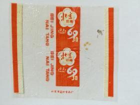 北京奶糖6930