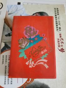 西安劳动就业训练中心 烹饪班老师 手写菜谱(写了一少半笔记本)