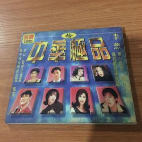 涓�������-��CD