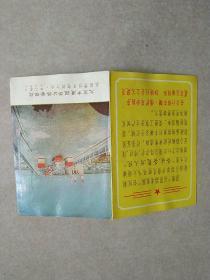 1970-1971骞村���� ������ ��浜�甯�寤鸿�惧���璺�绠$��澶� ��璇�褰�