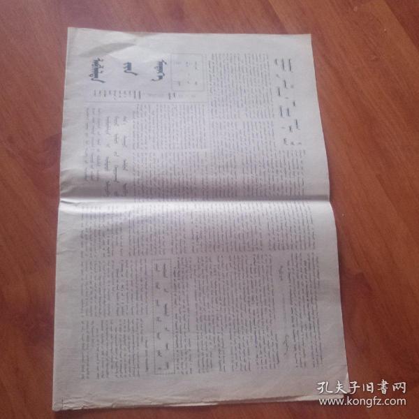 ����娑���锛�1997骞�11��9�ヨ��������