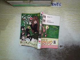 日文书 (320)