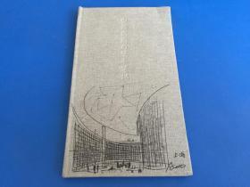 【安藤忠雄签名本】安藤忠雄艺术笔迹 如假包退 长期有效