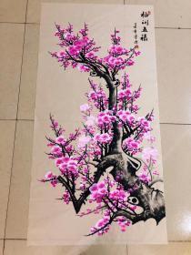 墨涛老师四尺梅花【梅开五幅】140*70厘米