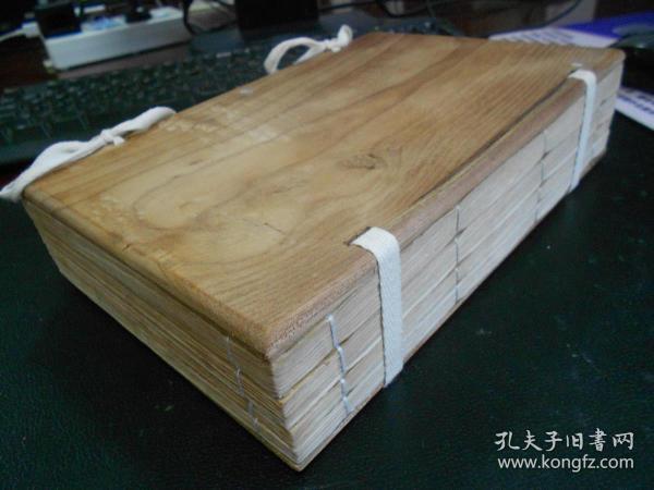 清光绪方志类古籍善本《华岳志》图文并茂白纸精刻存世稀见