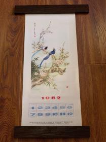 1982骞存�ユ���界�绘�����ュ��
