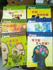 小多人文科学阅读系列 6册