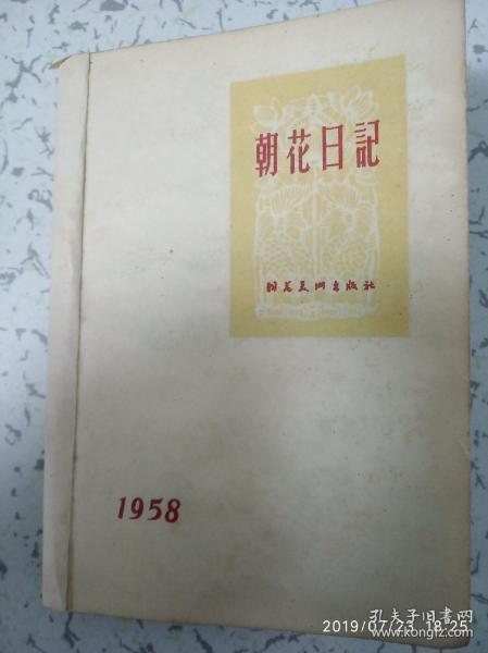 1958骞存���辨�ヨ�帮���榻��界�筹�寰��查缚绛����撅�灏�32寮�