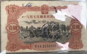 1957骞村���哄9��涓�寮�