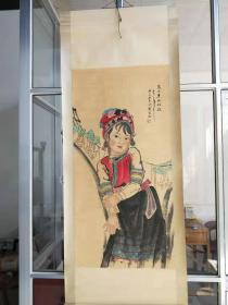����瑗挎��缁�176/75cm
