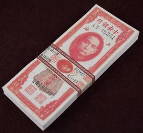新品道具民国证书 馈赠书任命书民国红两千100张一捆关金券全新版