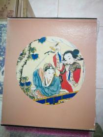中国杨柳青木版年画集   历史故事