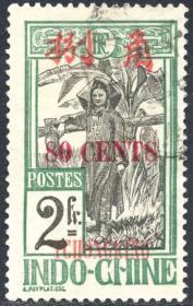 清代法国在华客邮加盖重TCNHONIKG改值邮票高值8角邮票