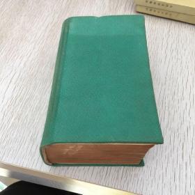 英文字典(民国初版)